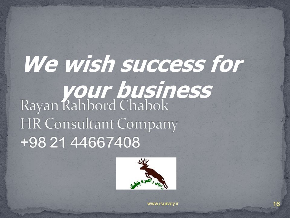Rayan Rahbord Chabok HR Consultant Company +98 21 44667408