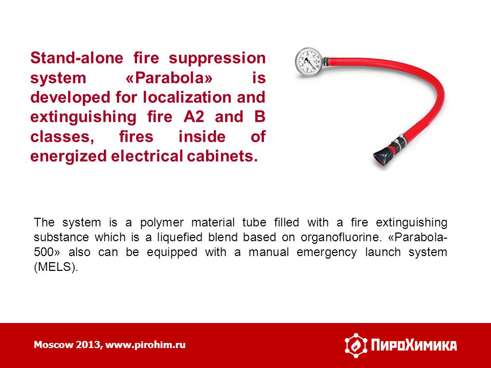 Stand-alone fire suppression system «Parabola» is developed for localization and extinguishing fire A2 and B classes, fires inside of energized electrical cabinets.