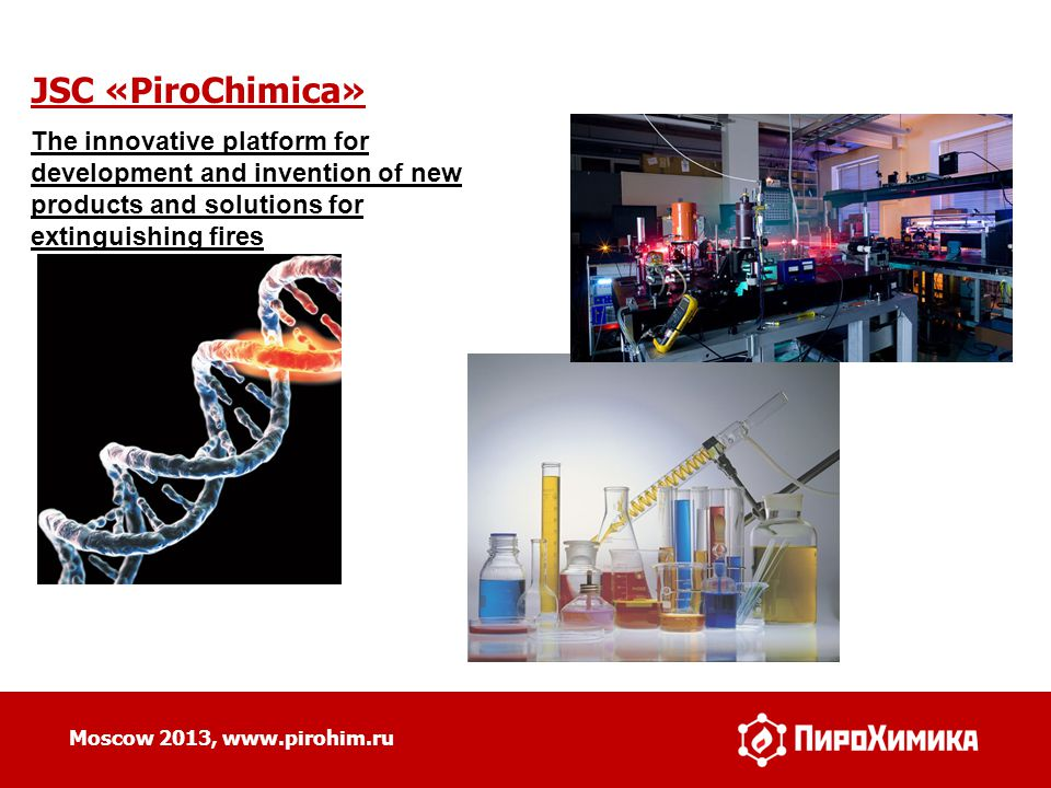 JSC «PiroChimica» The innovative platform for development and invention of new products and solutions for extinguishing fires.