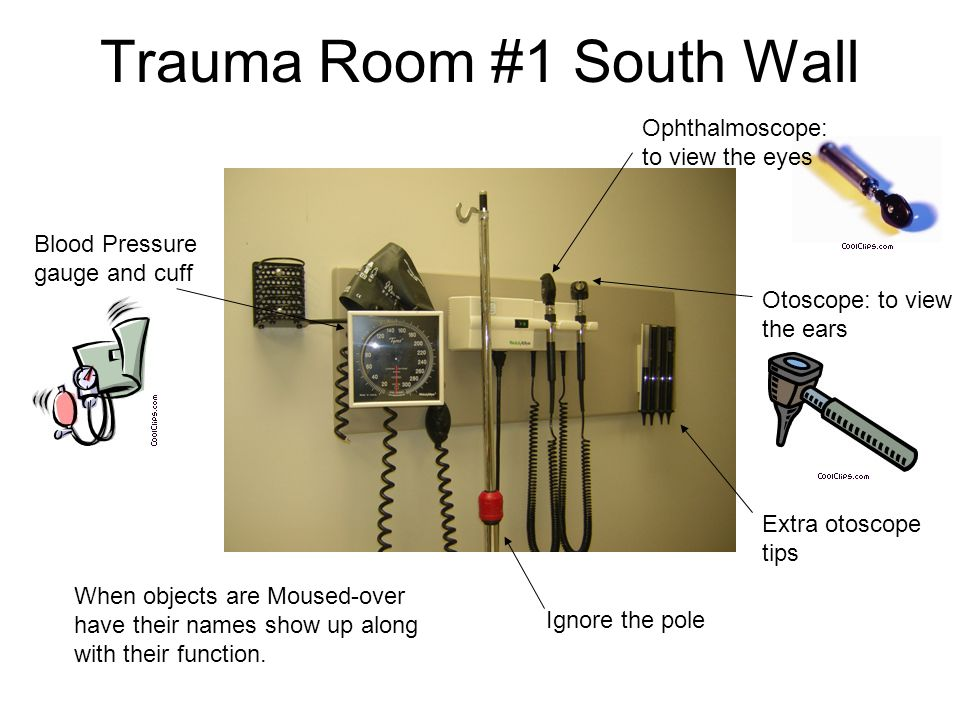 Trauma Room #1 South Wall