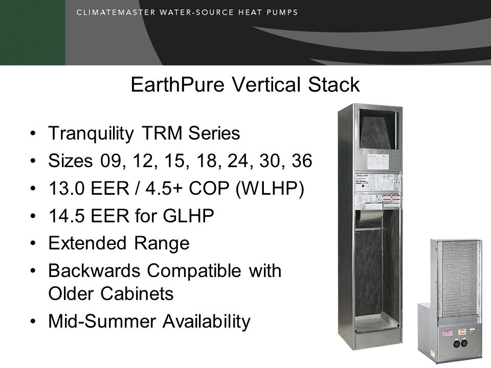 EarthPure Vertical Stack