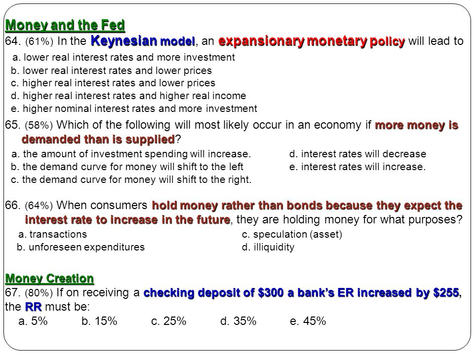 a. lower real interest rates and more investment