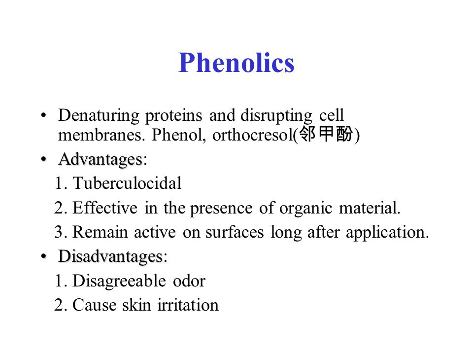 Phenolics Denaturing proteins and disrupting cell membranes. Phenol, orthocresol(邻甲酚) Advantages: 1. Tuberculocidal.