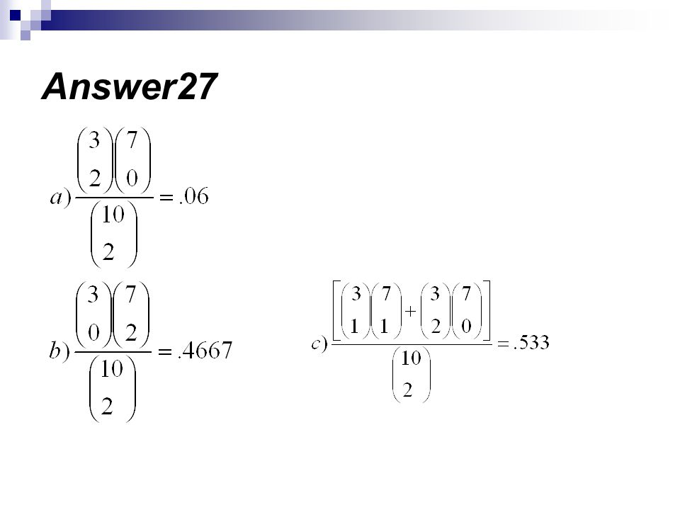 Answer27