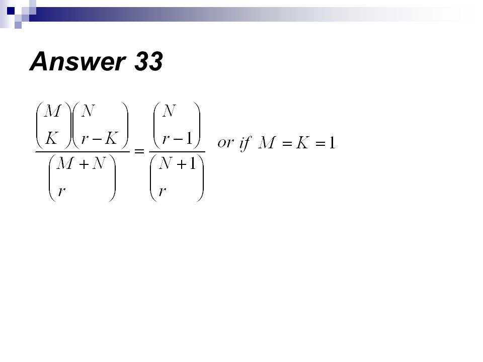 Answer 33