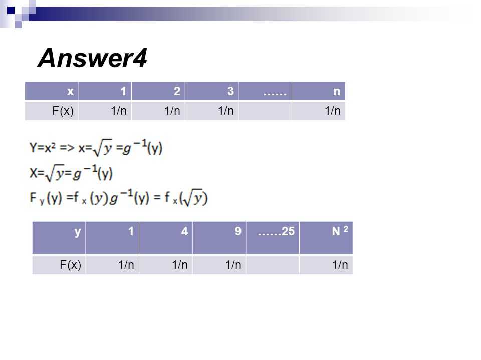 Answer4 n …… 3 2 1 x 1/n F(x) N 2 ……25 9 4 1 y 1/n F(x)