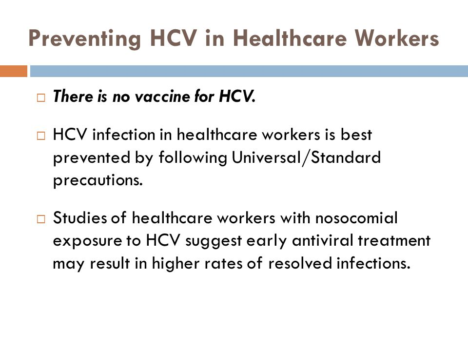 Preventing HCV in Healthcare Workers