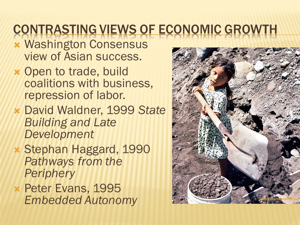Contrasting views of economic growth
