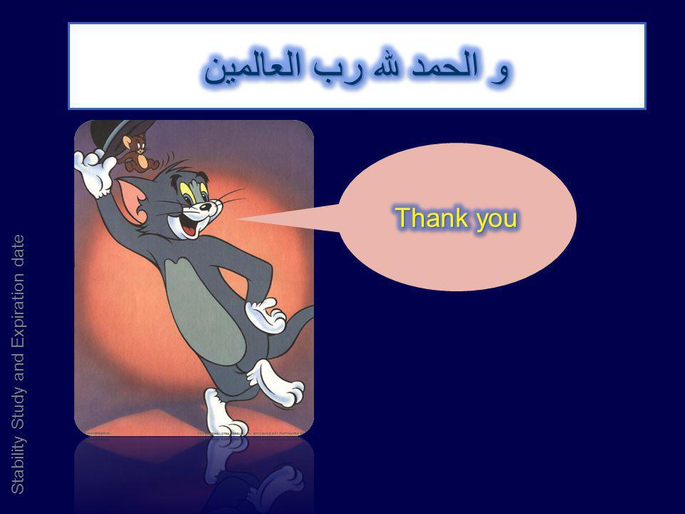 و الحمد لله رب العالمين Thank you