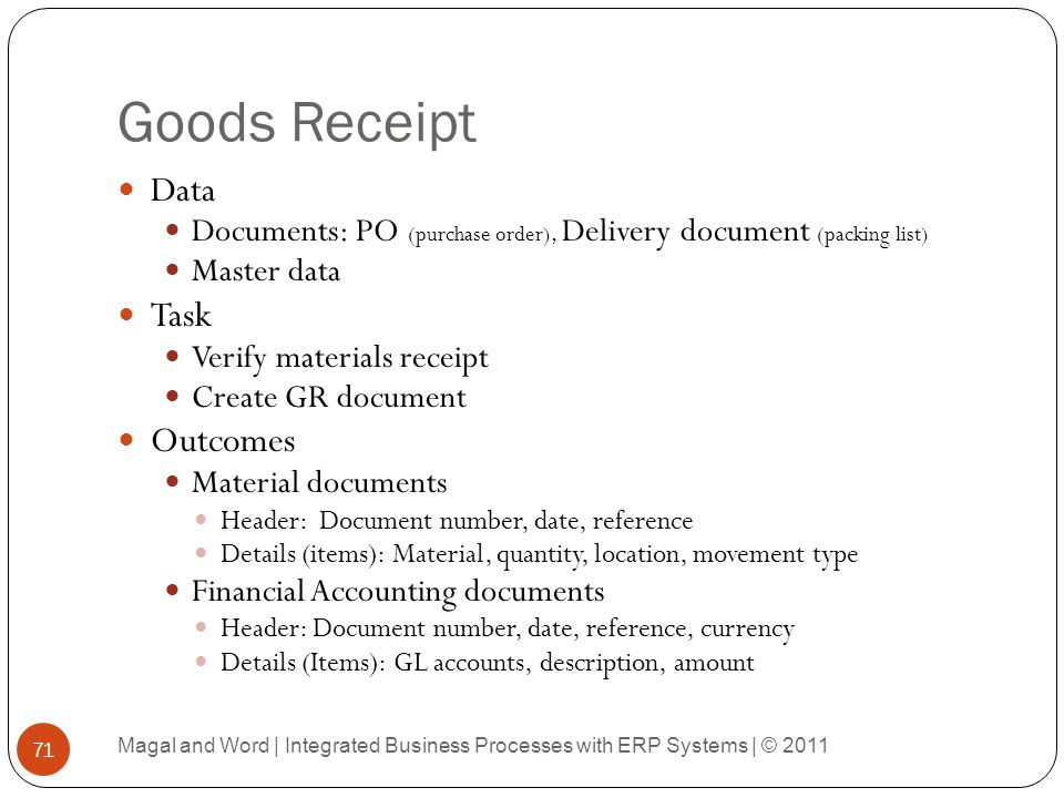 Goods Receipt Data Task Outcomes