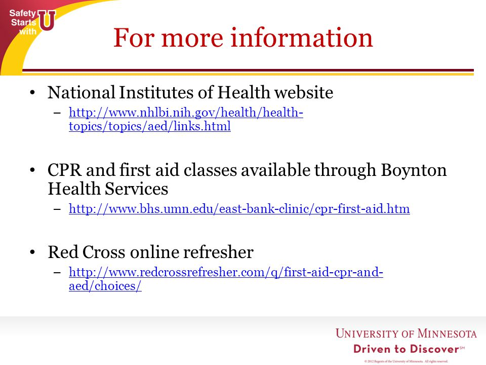 For more information National Institutes of Health website