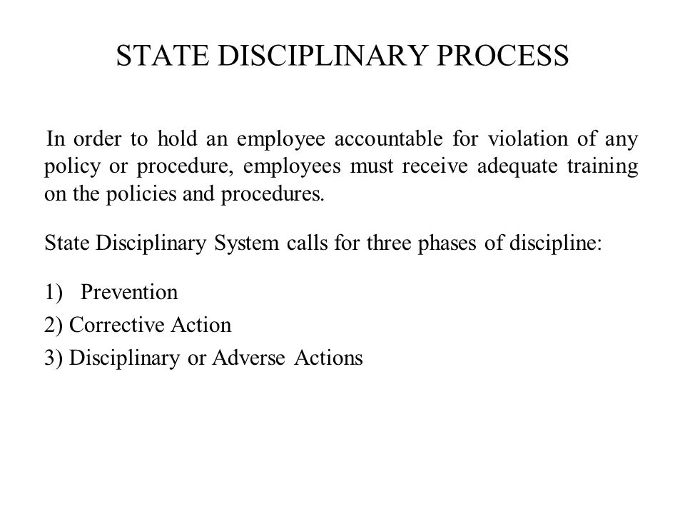 STATE DISCIPLINARY PROCESS