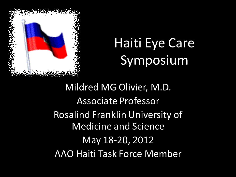 Haiti Eye Care Symposium