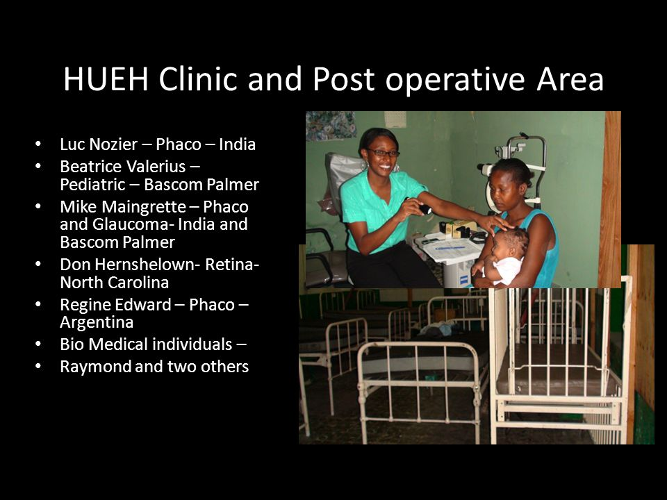 HUEH Clinic and Post operative Area