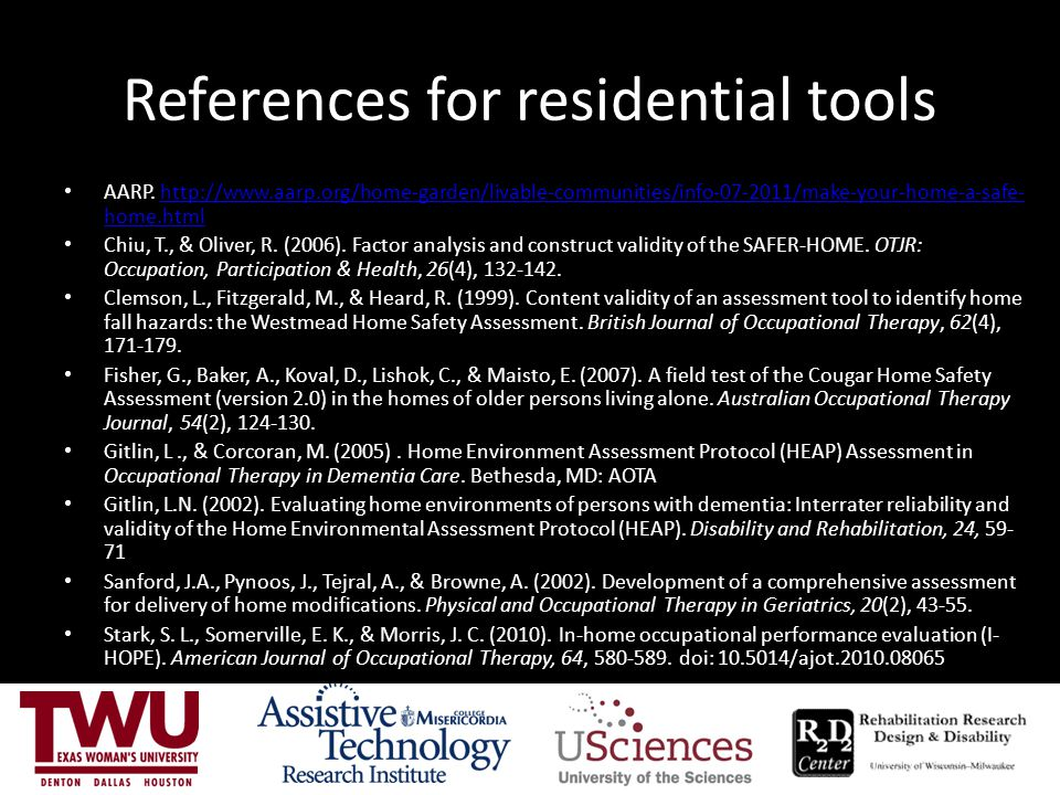References for residential tools