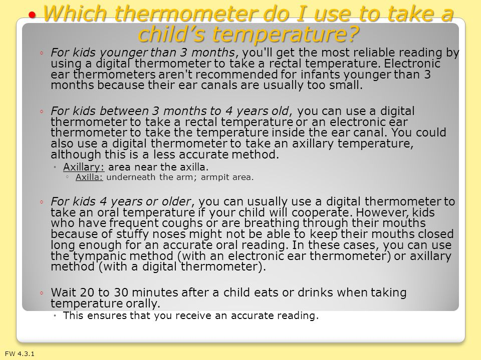 Which thermometer do I use to take a child's temperature