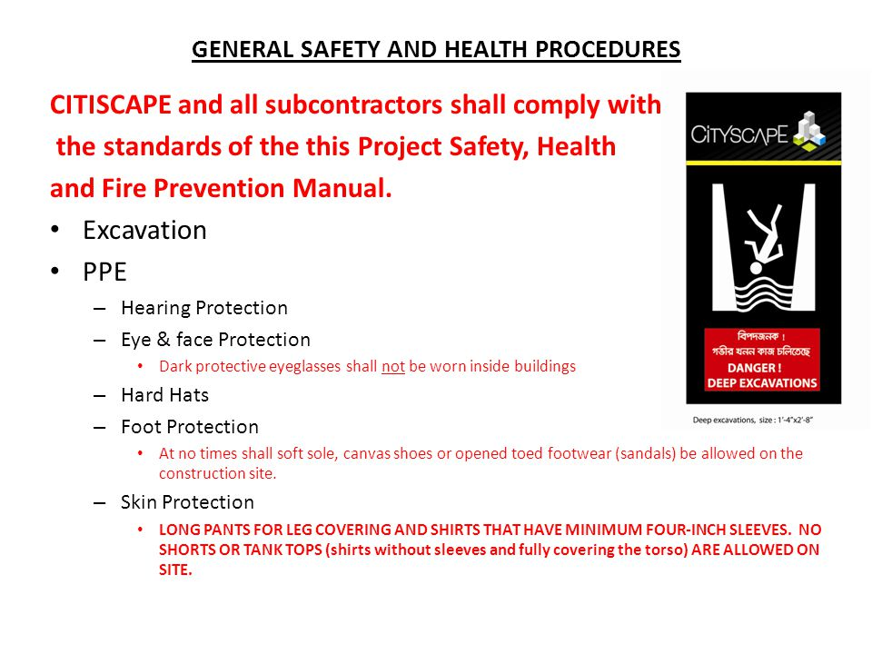 GENERAL SAFETY AND HEALTH PROCEDURES