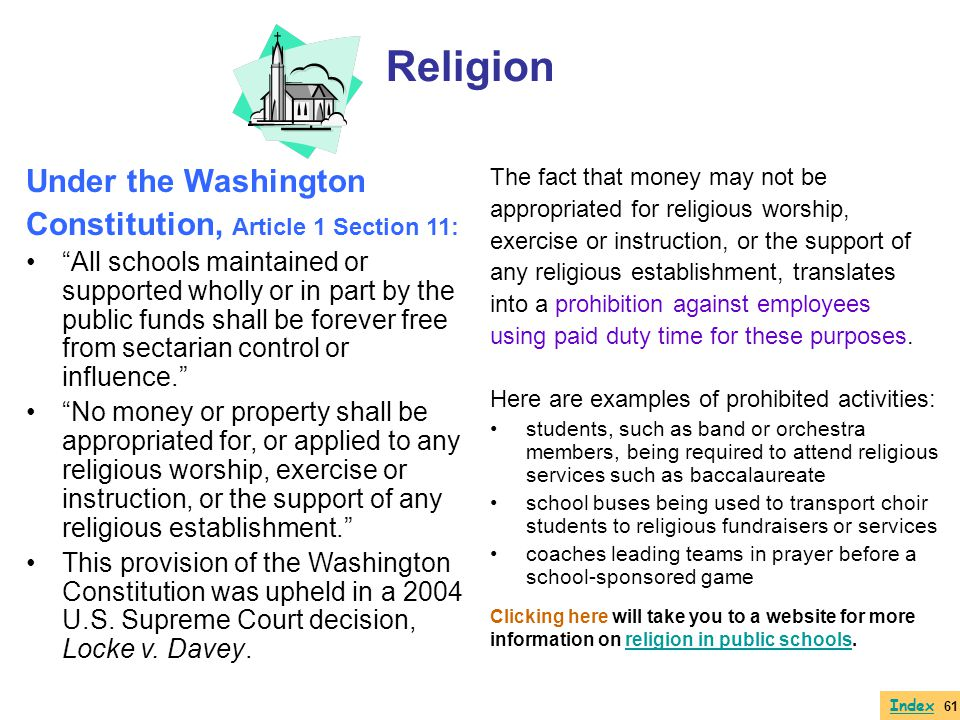 Religion Under the Washington Constitution, Article 1 Section 11: