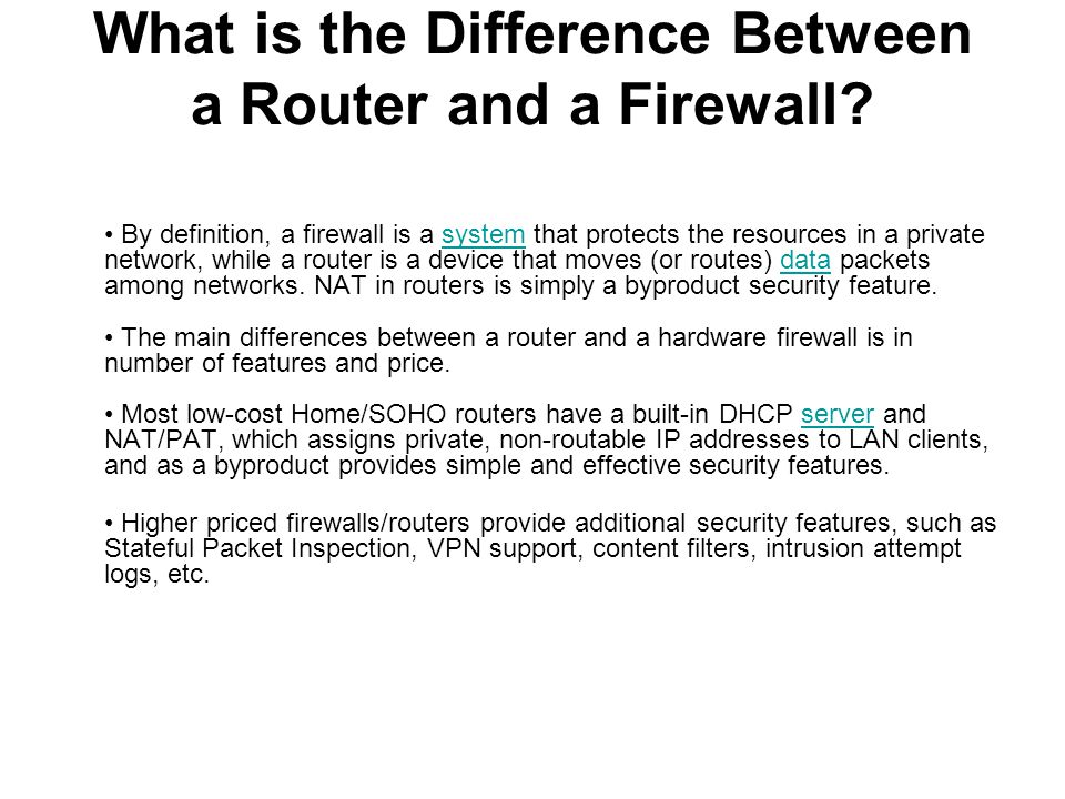 What is the Difference Between a Router and a Firewall