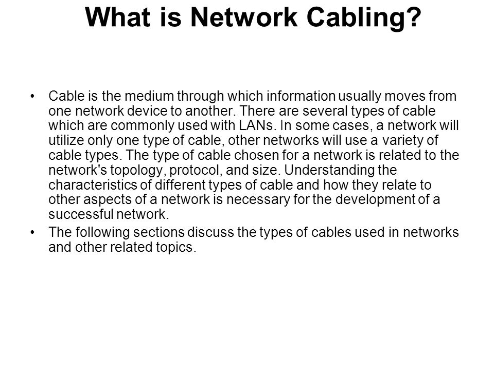 What is Network Cabling