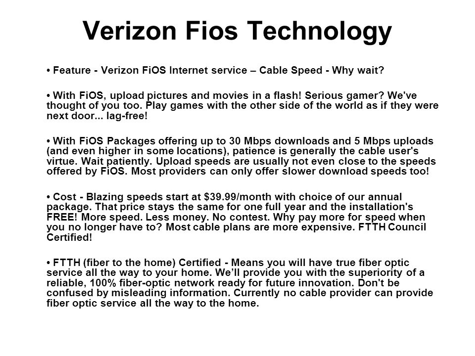 Verizon Fios Technology