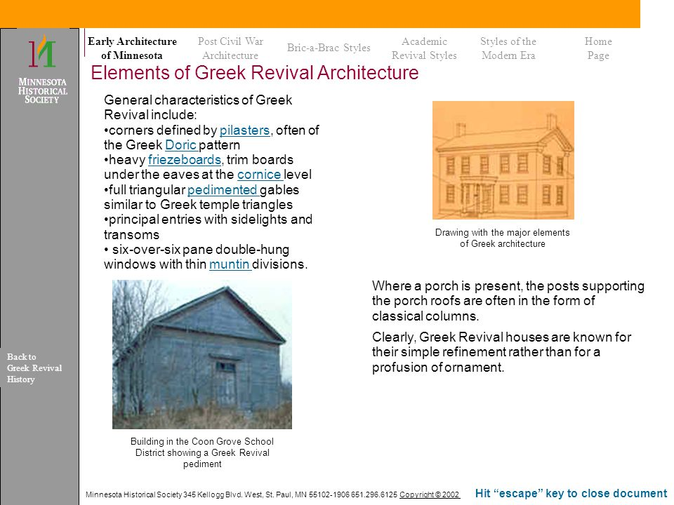 Drawing with the major elements of Greek architecture