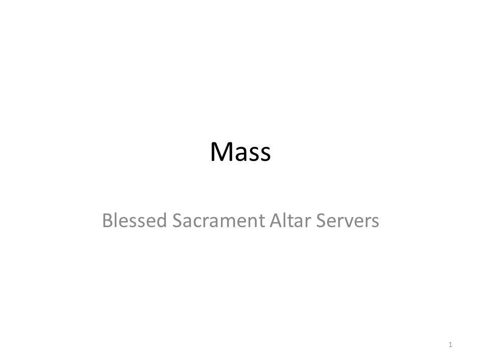 Blessed Sacrament Altar Servers