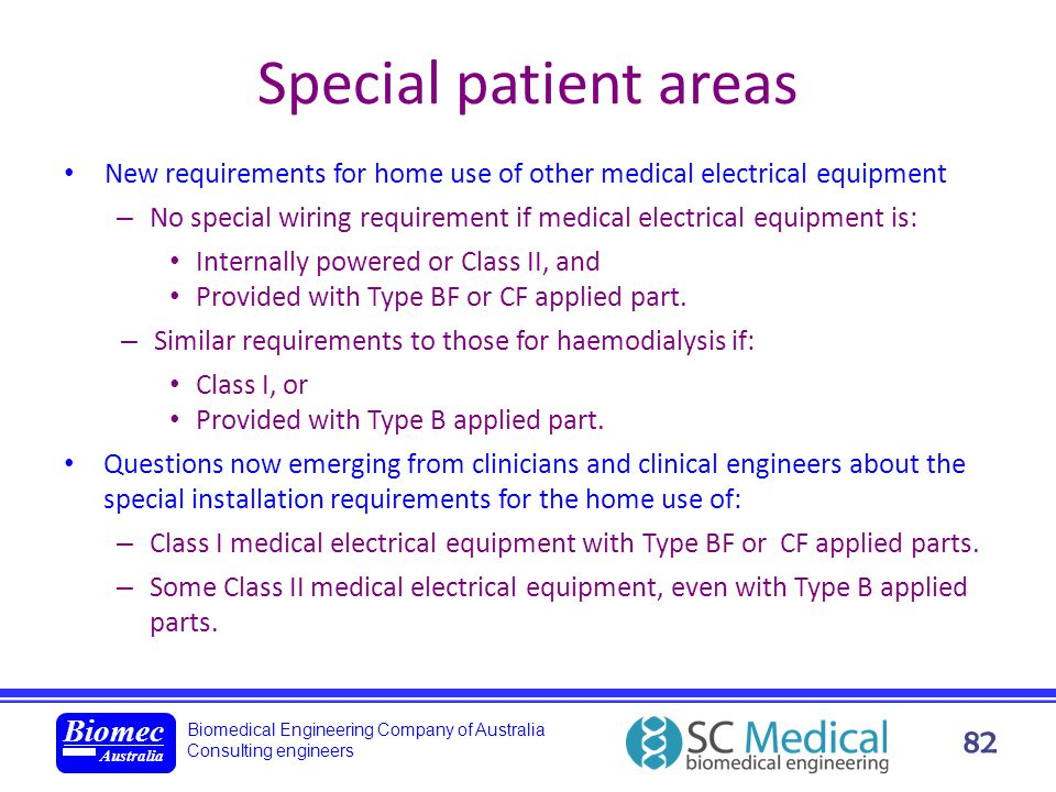 Special patient areas New requirements for home use of other medical electrical equipment.