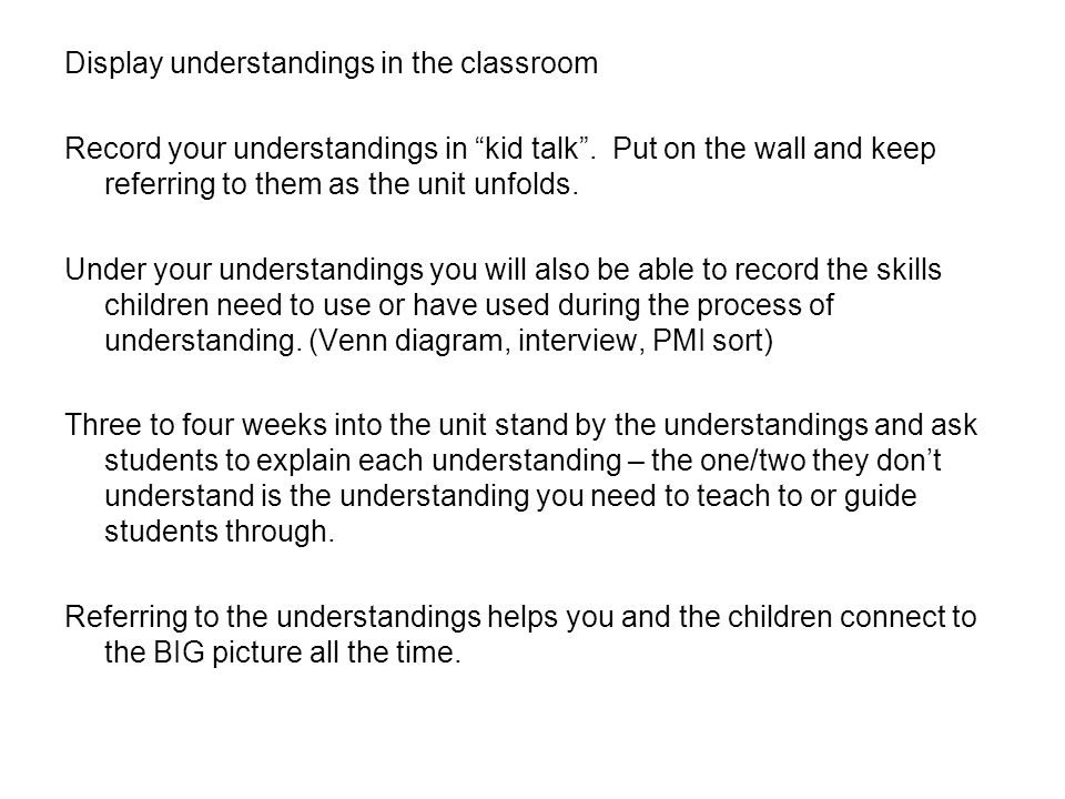 Display understandings in the classroom