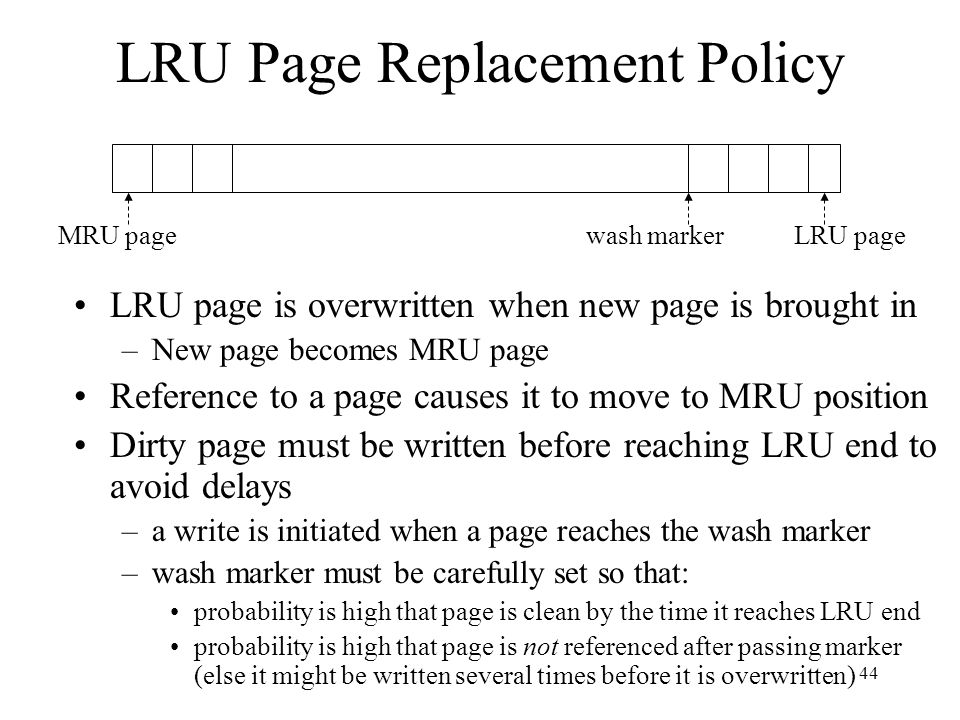 LRU Page Replacement Policy