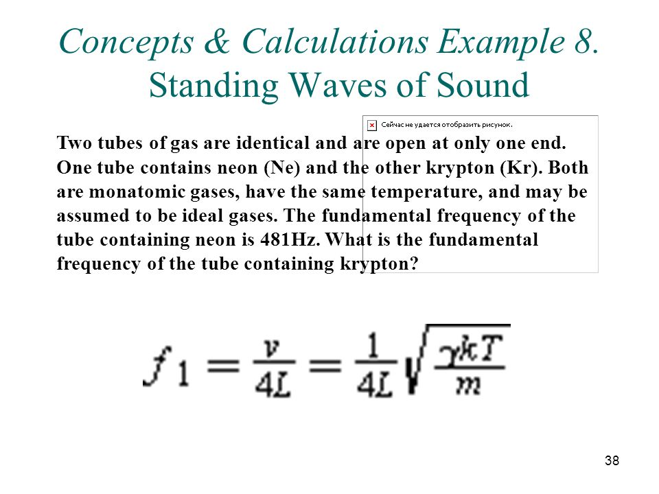 Concepts & Calculations Example 8. Standing Waves of Sound