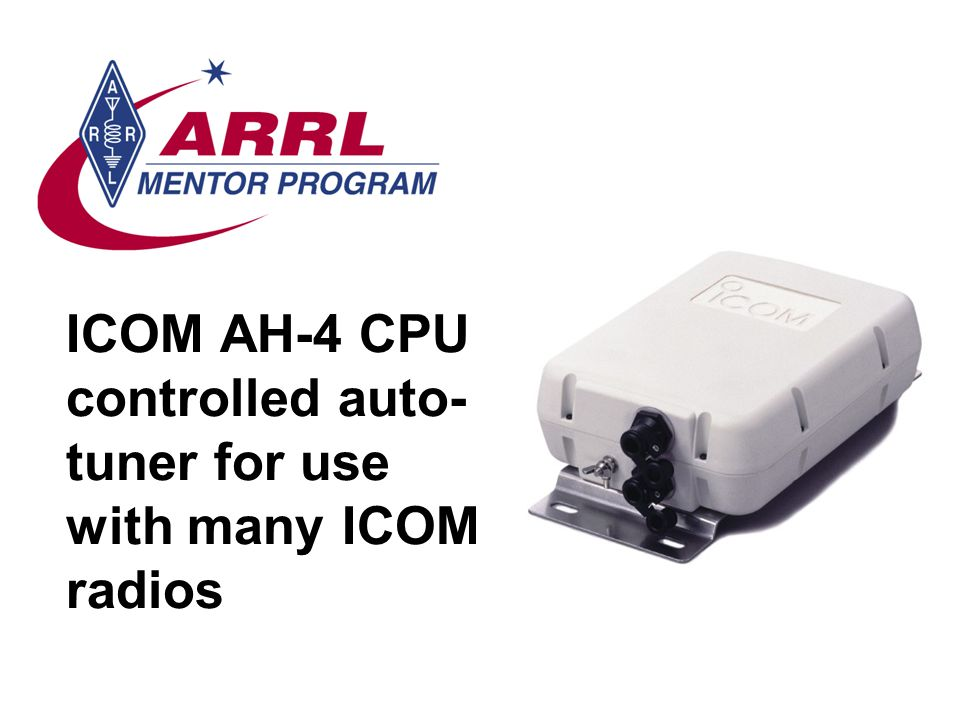 ICOM AH-4 CPU controlled auto-tuner for use with many ICOM radios