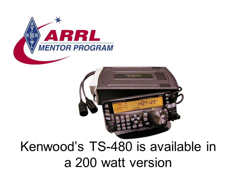 Kenwood's TS-480 is available in a 200 watt version