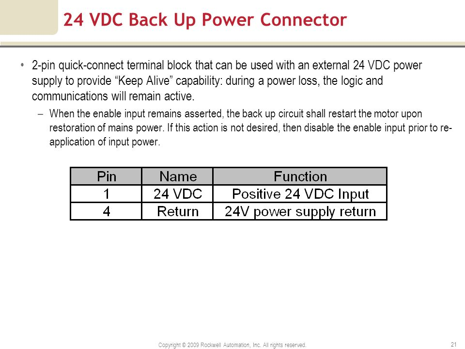 24 VDC Back Up Power Connector