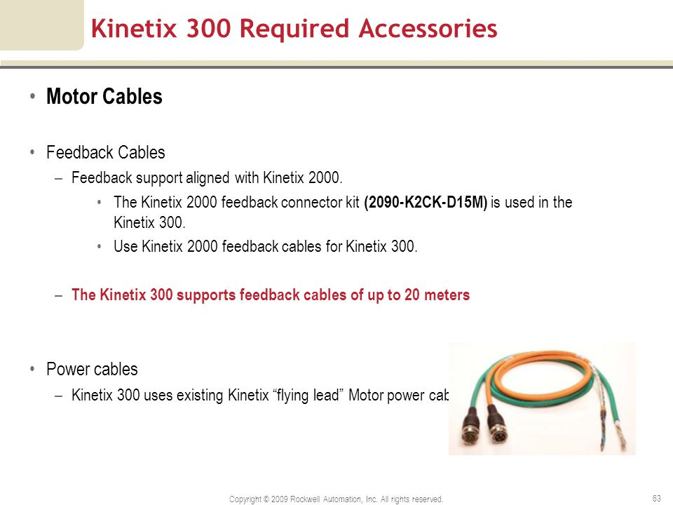 Kinetix 300 Required Accessories