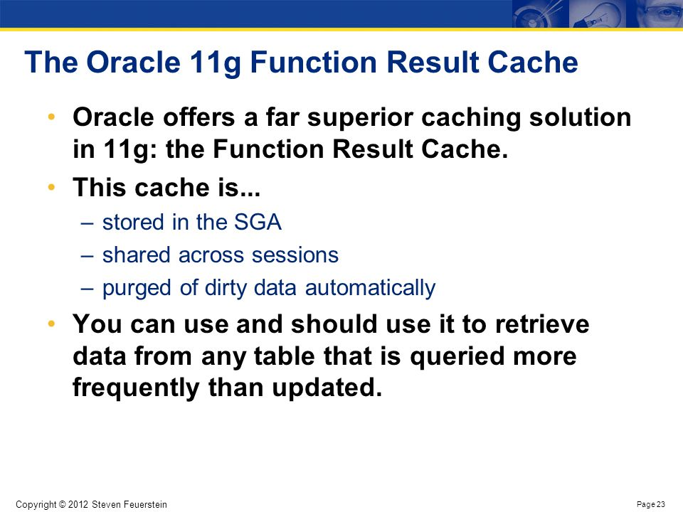 How the Function Result Cache Works