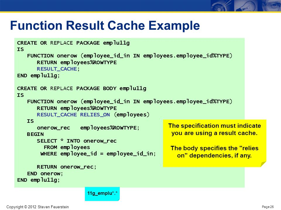 Result Cache – Things to Keep in Mind - 1