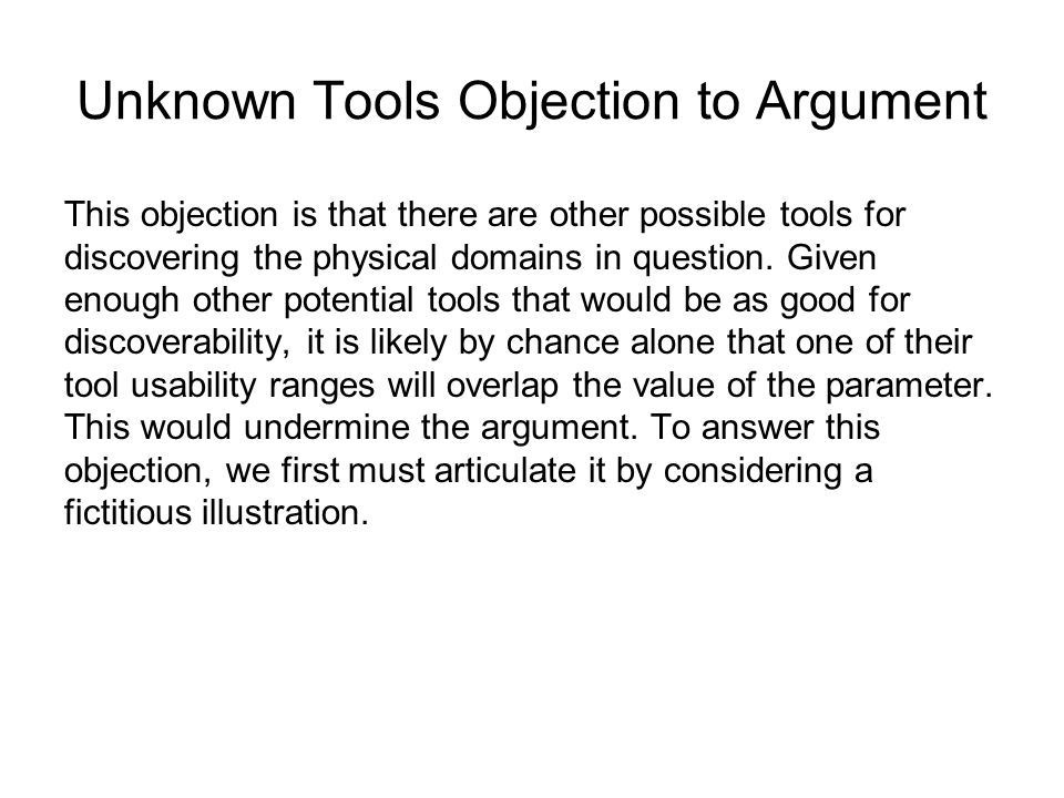 Unknown Tools Objection to Argument