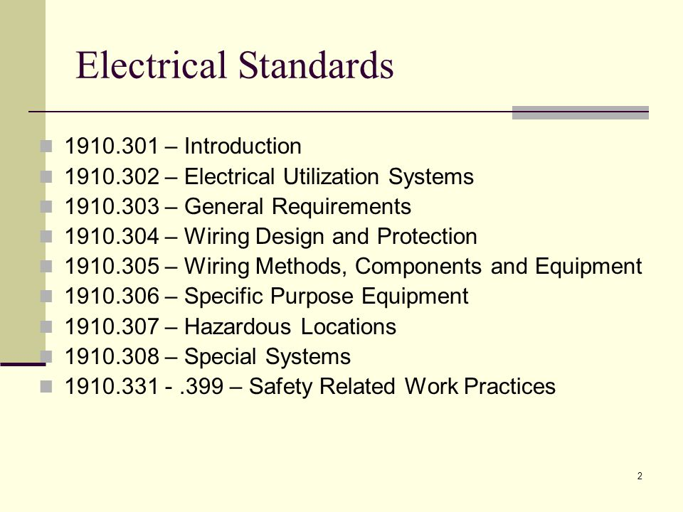 Electrical Standards 1910.301 – Introduction