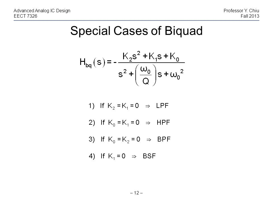 Special Cases of Biquad