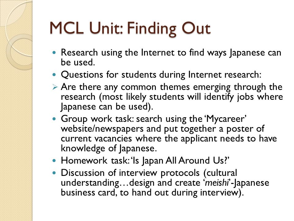 MCL Unit: Finding Out Research using the Internet to find ways Japanese can be used. Questions for students during Internet research: