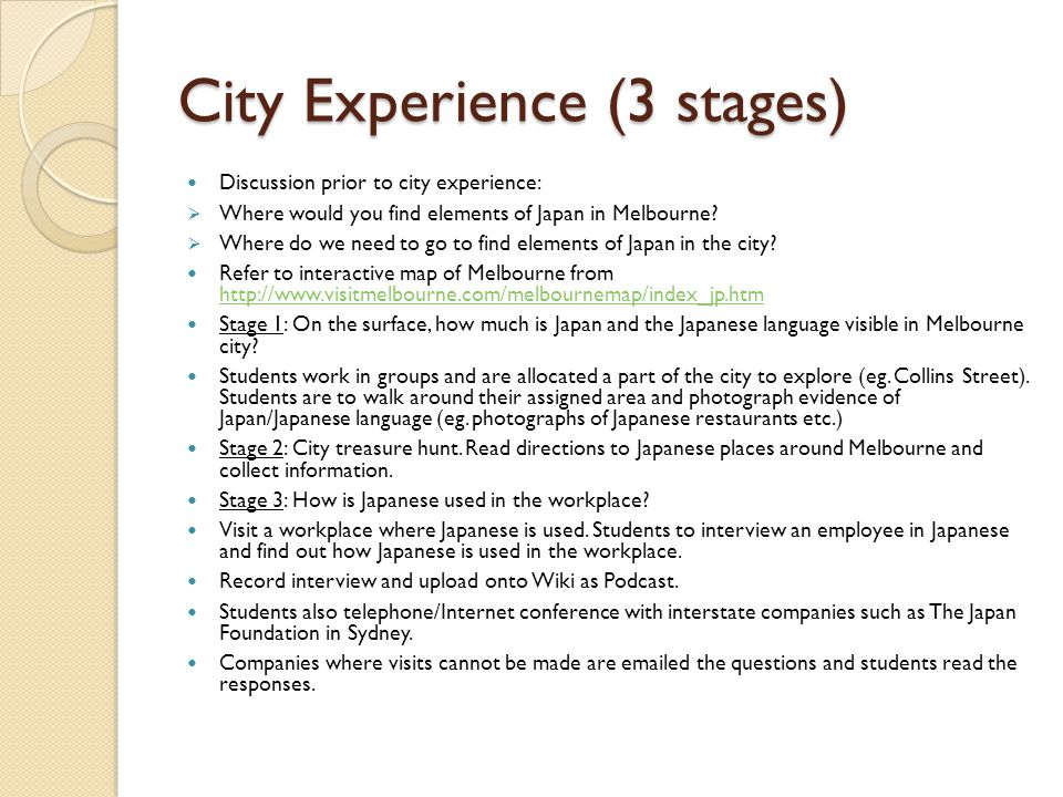 City Experience (3 stages)