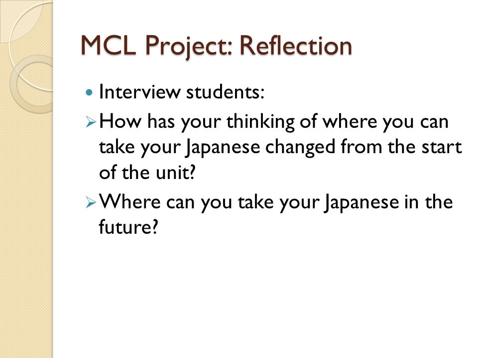 MCL Project: Reflection
