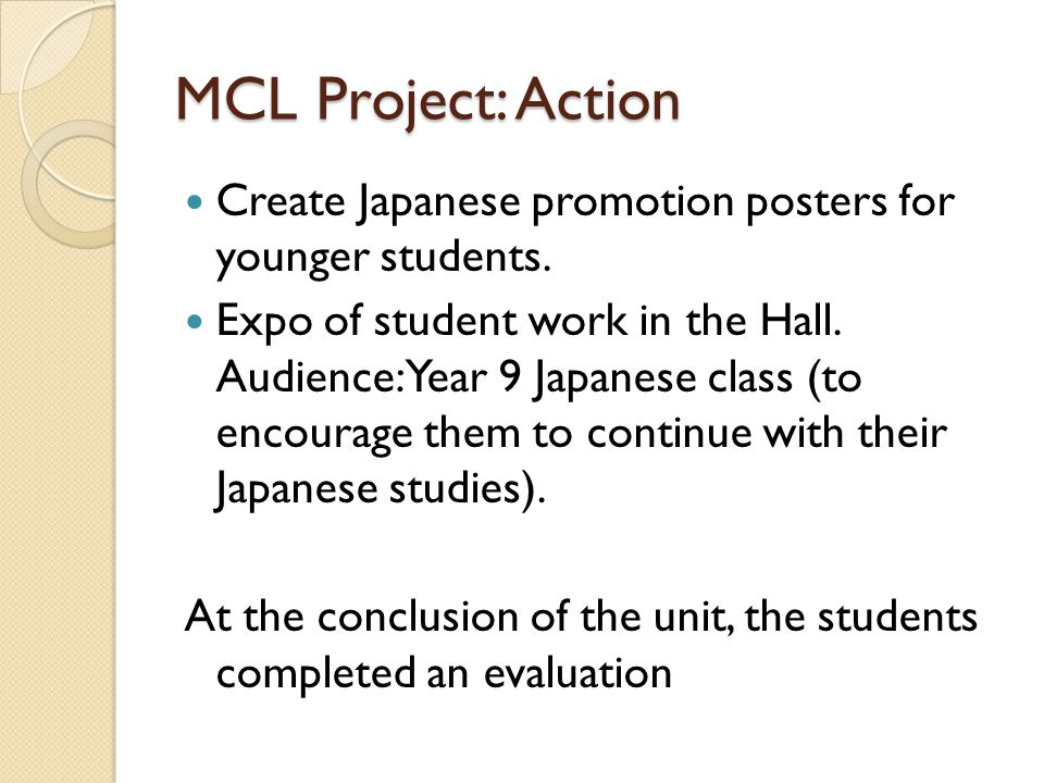 MCL Project: Action Create Japanese promotion posters for younger students.
