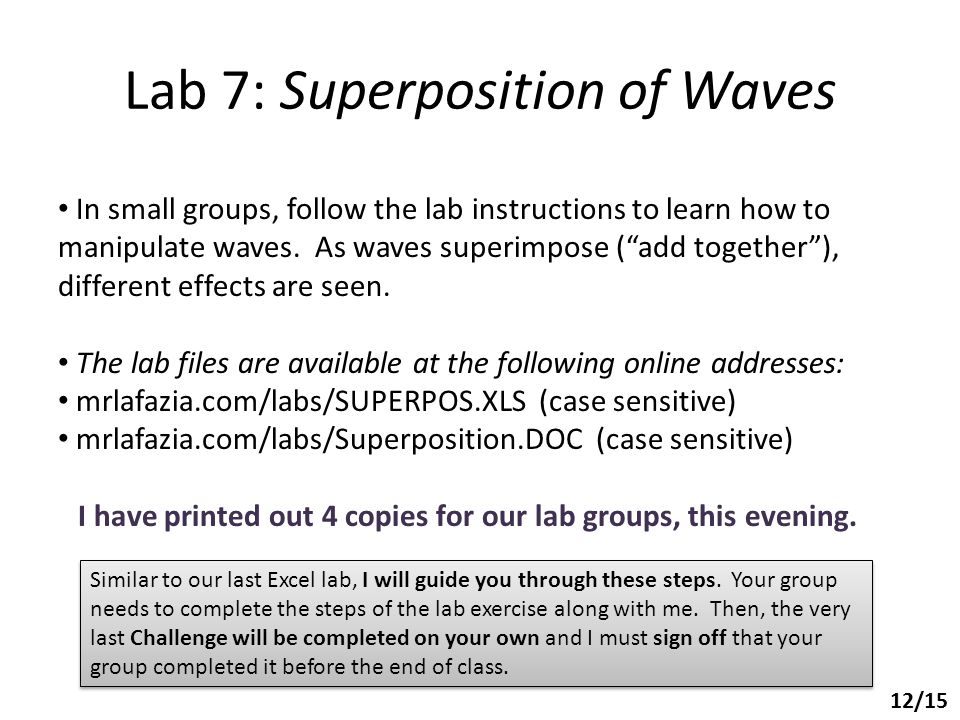 Lab 7: Superposition of Waves