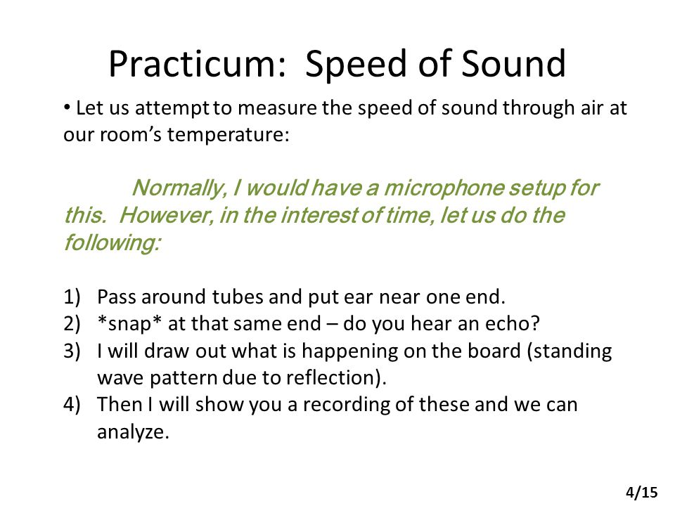 Practicum: Speed of Sound