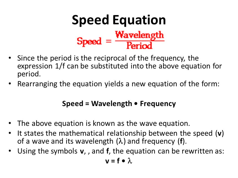 Speed = Wavelength • Frequency