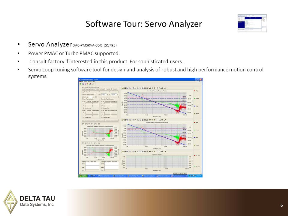 Software Tour: Servo Analyzer