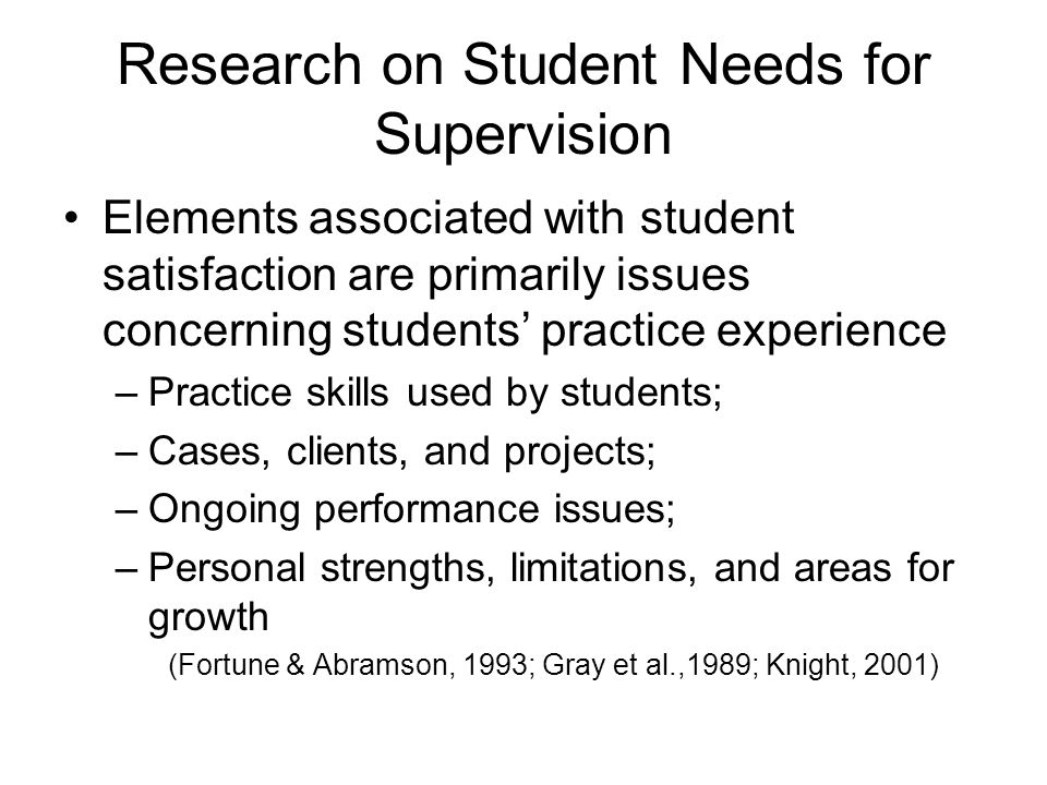 Research on Student Needs for Supervision