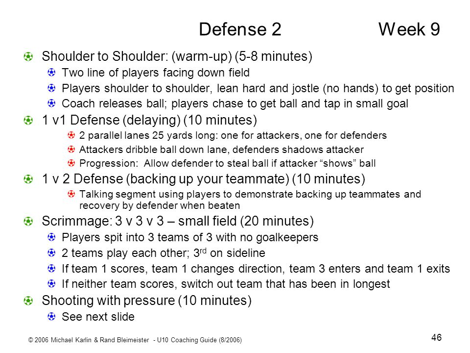 Defense 2 Week 9 Shoulder to Shoulder: (warm-up) (5-8 minutes)